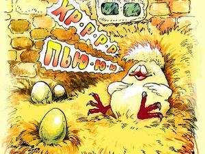 Сказка Как цыпленок ума набирался. Ярмарка Мастеров - ручная работа, handmade.