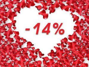 В день Влюблённых скидка 14% !))). Ярмарка Мастеров - ручная работа, handmade.