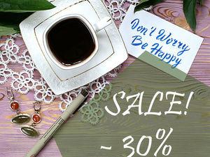Летняя распродажа со скидкой до 30%! | Ярмарка Мастеров - ручная работа, handmade