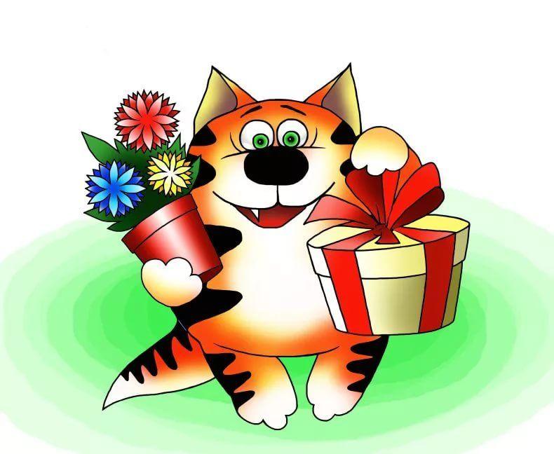 Подарки и к ним смешные рисунки, открытки первым