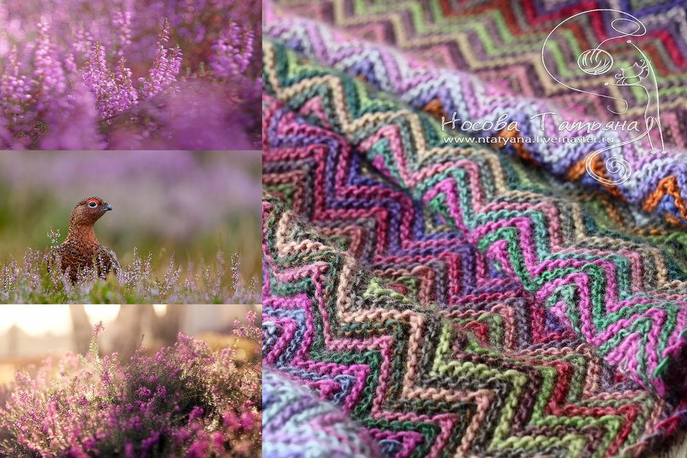 шарф теплый, шарфик, шарфы