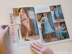 Публикация моих описаний для платьев крючком в журнале  «Вяжем крючком»  11/2018. Ярмарка Мастеров - ручная работа, handmade.