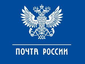 Трек-коды Посылок отслеживайте на сайте почты России. Ярмарка Мастеров - ручная работа, handmade.