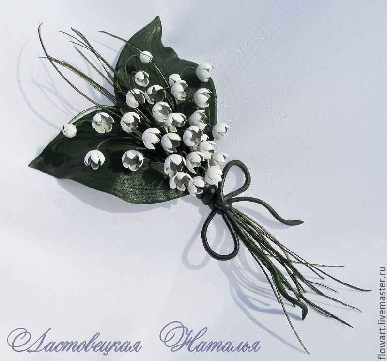 купить со скидкой, цветы из фоамирана