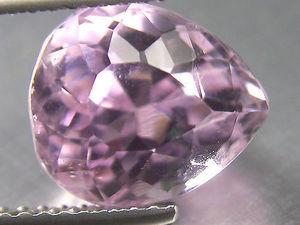 Pозыгрыш 5 Aвгуста, от Gemstones For You. за перепост! | Ярмарка Мастеров - ручная работа, handmade