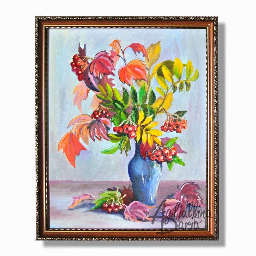аукцион, осенняя картина, осень, осенний букет, живопись, картина маслом