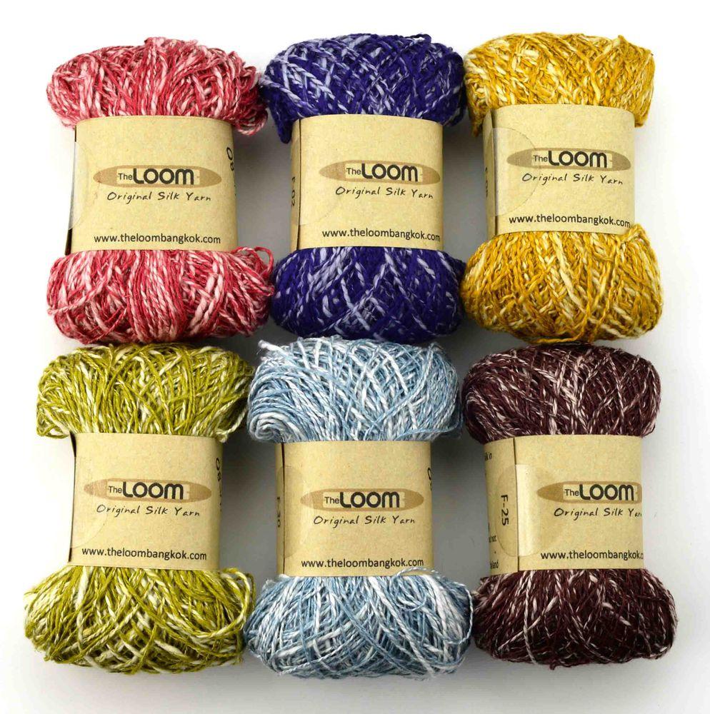 пряжа шелковая таиланд, шелк the loom, купить в москве the loom, шелк