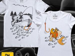 Распродажа недели (до 03 июля)! Парные футболки Рыбак и рыбка со скидкой 12%   Ярмарка Мастеров - ручная работа, handmade