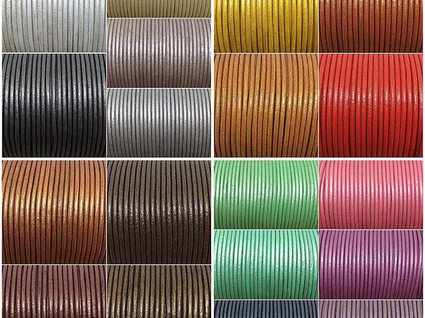 Поступление перламутровых/металлик кожаных шнуров 2 мм | Ярмарка Мастеров - ручная работа, handmade