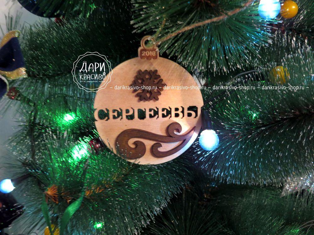 подарки на новый год, новогодние скидки, ёлочные украшения, новогодняя ёлка