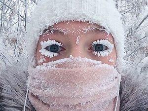 Якутия ,Оймякон -62 градуса по Цельсию. Ярмарка Мастеров - ручная работа, handmade.