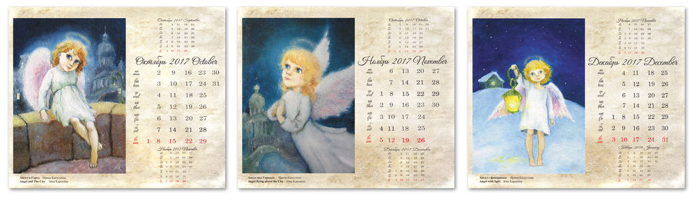 Календарь 2017 Рождественские ангелы. Новый Год не за горами!, фото № 7