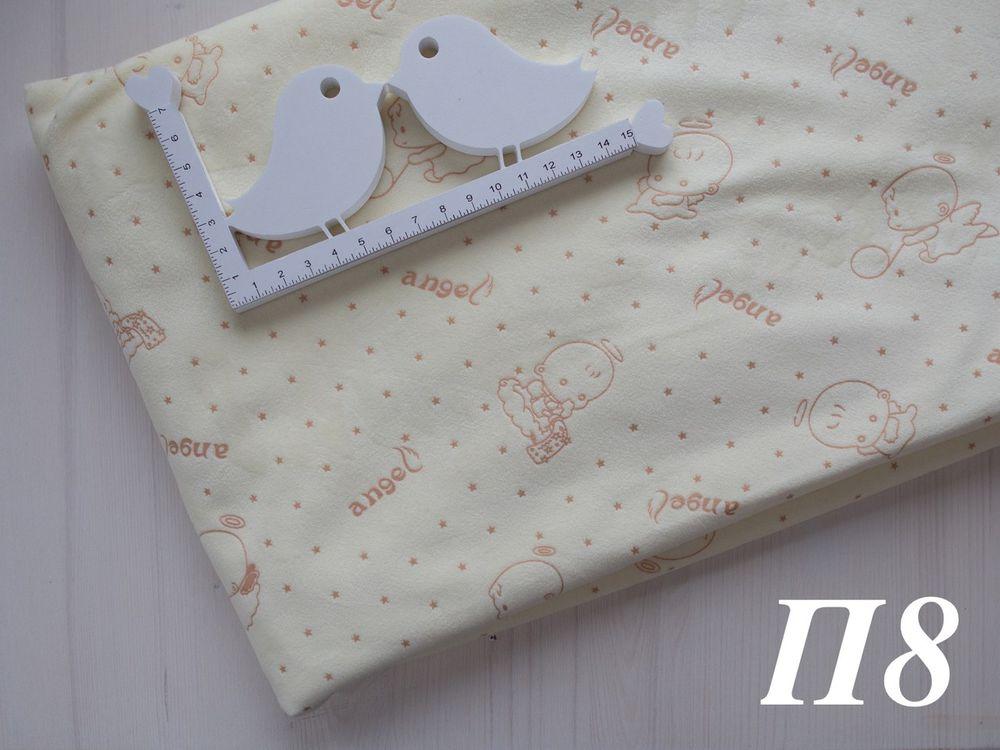 плюш в подарок, ткани для пэчворка, тильда, лоскутное одеяло