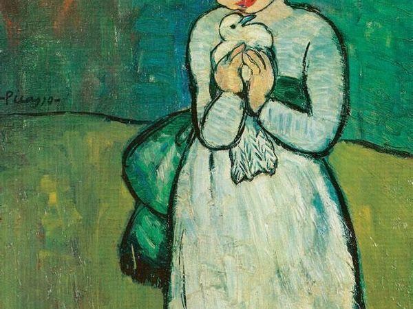 Пикассо.