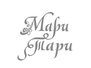 Принимаю заказы на монгольский чай 2018. Ярмарка Мастеров - ручная работа, handmade.