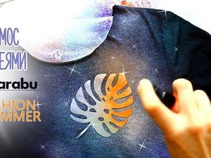Видео мастер-класс: Космический декор футболки. Спрей-краски FASHION SHIMMER. Ярмарка Мастеров - ручная работа, handmade.