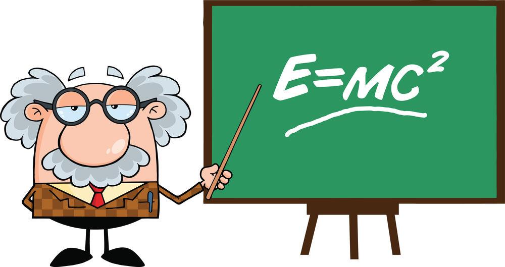 подарок для учителя, загадка, что подарить учительнице, что подарить физичке, учитель по физике, физика, персональный подарок, кружки с росписью