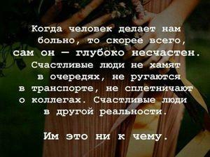 Денежные Приметы. Ярмарка Мастеров - ручная работа, handmade.