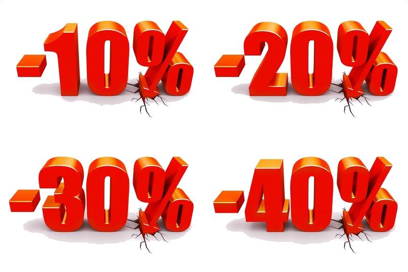 скидки, скидка, скидки на изделия, скидки и распродажи, 20%
