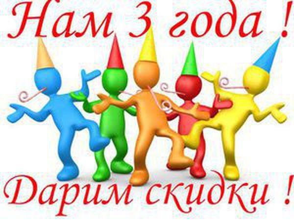 Сегодня последний день СКИДКА -20% на весь ассортимент от указанных цен!!!   Ярмарка Мастеров - ручная работа, handmade