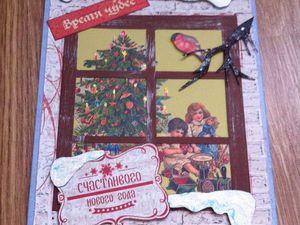 Новогодняя скидка | Ярмарка Мастеров - ручная работа, handmade