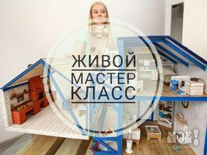 Живой мастер класс!!!Мамины сокровища-румбокс-ночник   Ярмарка Мастеров - ручная работа, handmade