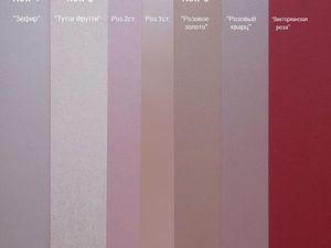 ОПРОС — нужен ли набор Розовых перламутровых бумаг?. Ярмарка Мастеров - ручная работа, handmade.