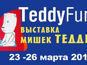 VI Международной выставке коллекционных медведей TeddyFun | Ярмарка Мастеров - ручная работа, handmade