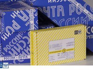 О запрете товарных вложений в бандероли 1-го класса. Ответ официального представителя ПР. | Ярмарка Мастеров - ручная работа, handmade