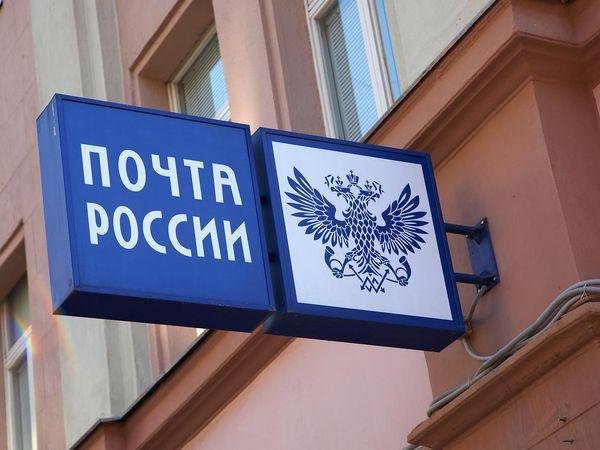 Акция: в январе отправка заказов из России!   Ярмарка Мастеров - ручная работа, handmade