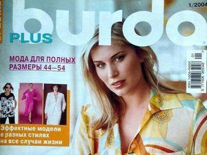 """Парад моделей Burda SPECIAL """"Мода для полных"""", № 1/2004. Ярмарка Мастеров - ручная работа, handmade."""