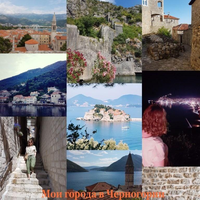 черногория, художник