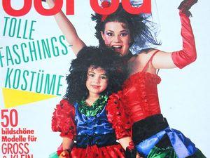 Бурда — спец. выпуск — карнавал  -1987. Ярмарка Мастеров - ручная работа, handmade.