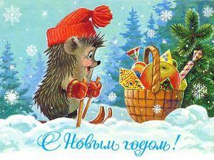 С Новым годом! С новым счастьем!. Ярмарка Мастеров - ручная работа, handmade.