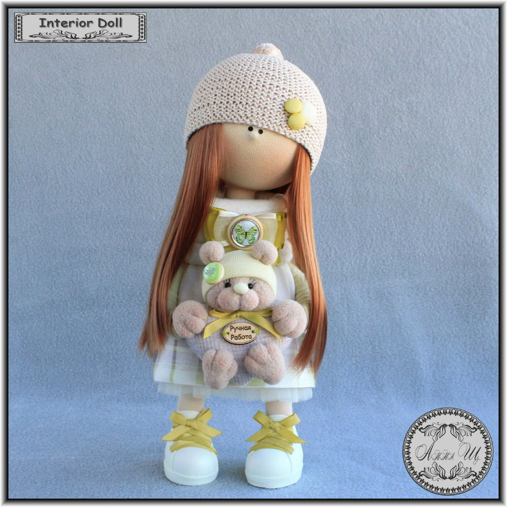 большеножка, куклы для души