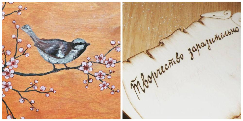 vzbrelo, мастерская, квадратные картинки, пирография, роспись по дереву, я люблю свою работу