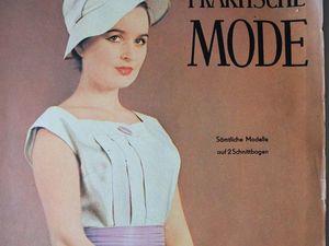Praktische Mode — старый немецкий журнал мод 5/1960. Ярмарка Мастеров - ручная работа, handmade.