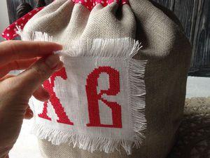 Яркие Пасхальные комплекты в красном - мешок для кулича и салфетка в корзину. | Ярмарка Мастеров - ручная работа, handmade