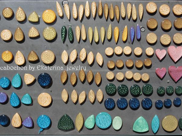 Анонс аукциона Кабошономания 17-18.09 | Ярмарка Мастеров - ручная работа, handmade