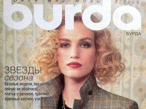 Парад моделей Burda Moden № 8/2006. Ярмарка Мастеров - ручная работа, handmade.