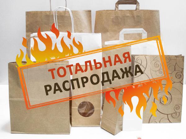Весенняя Распродажа Крафт-пакетов | Ярмарка Мастеров - ручная работа, handmade