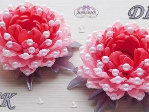 Делаем фантазийную хризантему с бусинами. Ярмарка Мастеров - ручная работа, handmade.