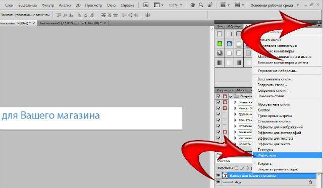 https://cs6.livemaster.ru/storage/16/81/5388653c6ca37645fe73ce6db78v.jpg