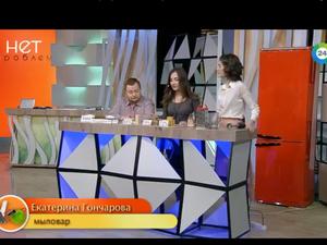 Soaptime на телеканале МИР, видео внутри! | Ярмарка Мастеров - ручная работа, handmade