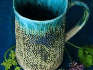 Последние кружки с вязаной текстурой. Ярмарка Мастеров - ручная работа, handmade.