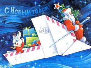 Новый Год Близко!!!! Пора задуматься о подарках !. Ярмарка Мастеров - ручная работа, handmade.