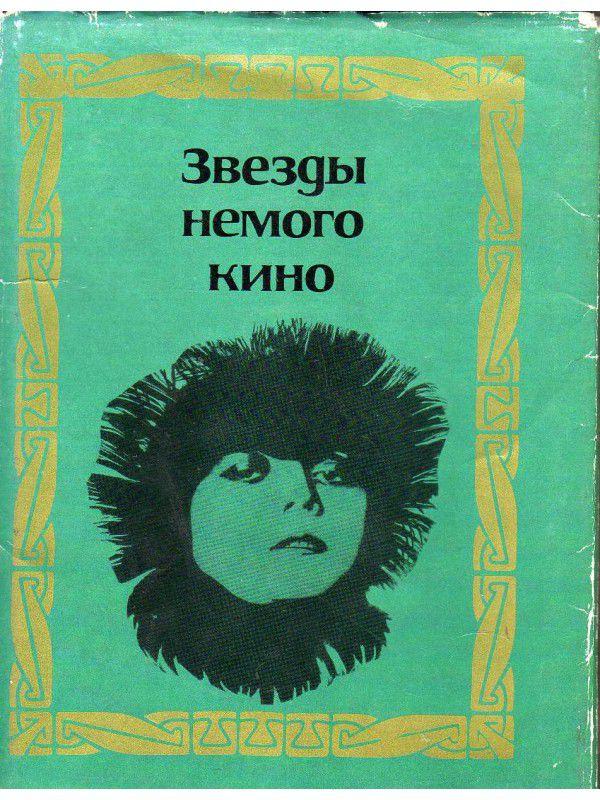 Чувственные куклы фламенко в образе Carmelita Geraghty, фото № 1