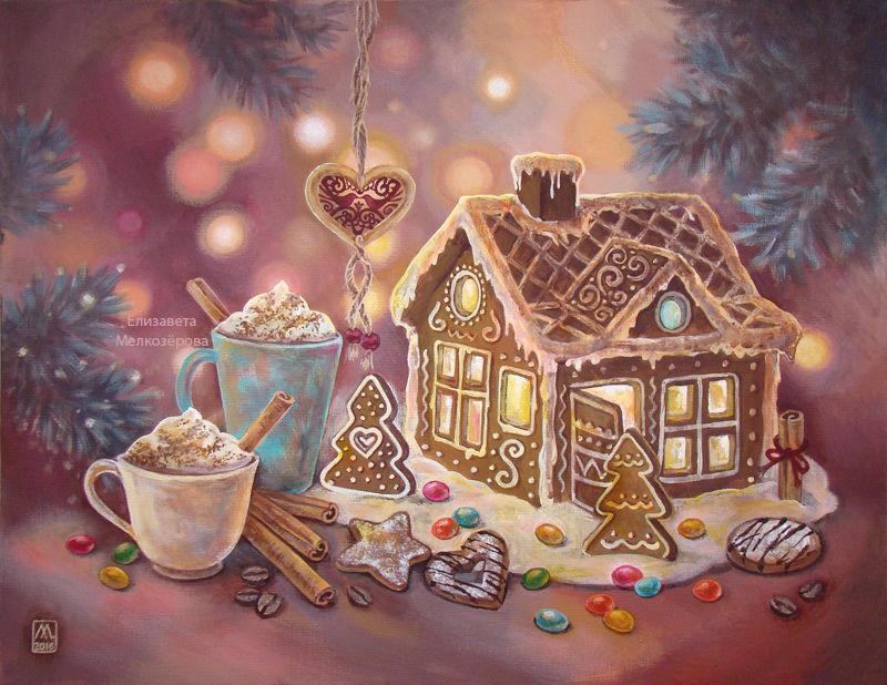 акция скидка, крещение крещенский, новый год новогодний, праздник праздничный, живопись натюрморт краски, украшение интерьера, кухня гостиная квартира, мелкозёрова елизавета, женская женственная, нежные цвета