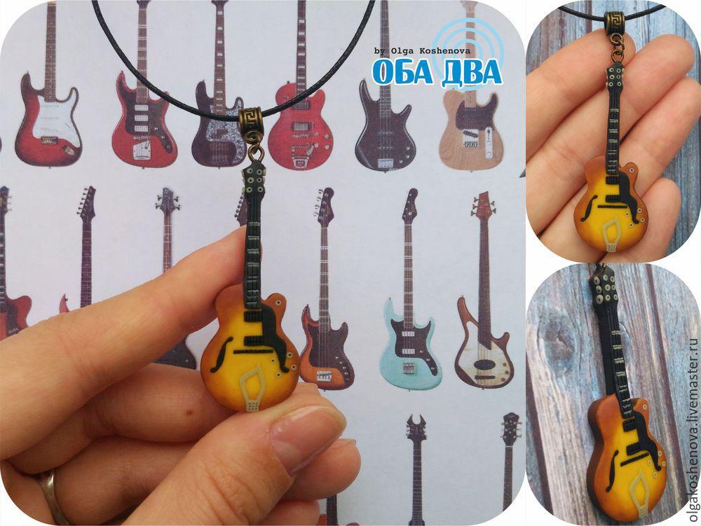 гитара, для гитаристов, полимерная глина, мастер класс, лепка