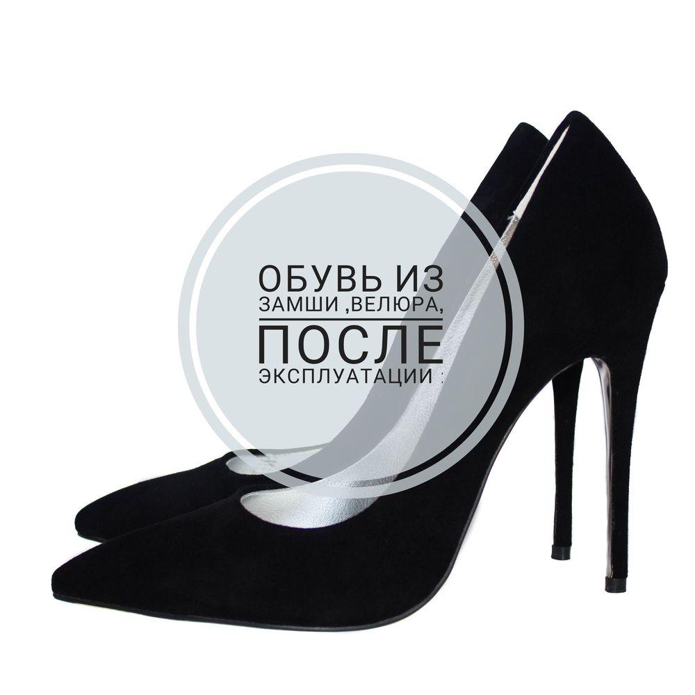 рекомендации, женская обувь